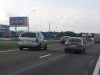 Билборд №169034 в городе Бровары (Киевская область), размещение наружной рекламы, IDMedia-аренда по самым низким ценам!