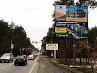 Билборд №169124 в городе Буча (Киевская область), размещение наружной рекламы, IDMedia-аренда по самым низким ценам!