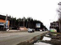 Билборд №169127 в городе Буча (Киевская область), размещение наружной рекламы, IDMedia-аренда по самым низким ценам!