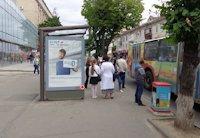 Ситилайт №169335 в городе Винница (Винницкая область), размещение наружной рекламы, IDMedia-аренда по самым низким ценам!
