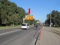 Билборд №169399 в городе Винница (Винницкая область), размещение наружной рекламы, IDMedia-аренда по самым низким ценам!
