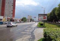 Скролл №169443 в городе Винница (Винницкая область), размещение наружной рекламы, IDMedia-аренда по самым низким ценам!