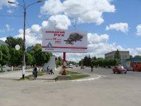 Билборд №169759 в городе Гайсин (Винницкая область), размещение наружной рекламы, IDMedia-аренда по самым низким ценам!