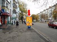 Ситилайт №173174 в городе Житомир (Житомирская область), размещение наружной рекламы, IDMedia-аренда по самым низким ценам!