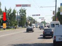 Ситилайт №173190 в городе Житомир (Житомирская область), размещение наружной рекламы, IDMedia-аренда по самым низким ценам!