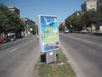 Ситилайт №173414 в городе Запорожье (Запорожская область), размещение наружной рекламы, IDMedia-аренда по самым низким ценам!