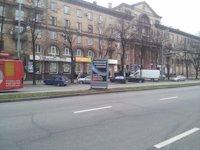 Скролл №174261 в городе Запорожье (Запорожская область), размещение наружной рекламы, IDMedia-аренда по самым низким ценам!