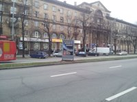 Скролл №174405 в городе Запорожье (Запорожская область), размещение наружной рекламы, IDMedia-аренда по самым низким ценам!