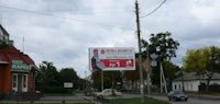 Билборд №174755 в городе Золотоноша (Черкасская область), размещение наружной рекламы, IDMedia-аренда по самым низким ценам!
