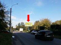 Билборд №174784 в городе Ивано-Франковск (Ивано-Франковская область), размещение наружной рекламы, IDMedia-аренда по самым низким ценам!