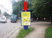 Ситилайт №175127 в городе Ивано-Франковск (Ивано-Франковская область), размещение наружной рекламы, IDMedia-аренда по самым низким ценам!