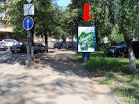 Ситилайт №175129 в городе Ивано-Франковск (Ивано-Франковская область), размещение наружной рекламы, IDMedia-аренда по самым низким ценам!