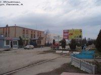 Билборд №175217 в городе Ильинцы (Винницкая область), размещение наружной рекламы, IDMedia-аренда по самым низким ценам!