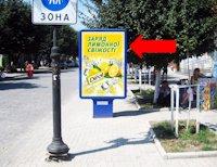 Ситилайт №175298 в городе Каменец-Подольский (Хмельницкая область), размещение наружной рекламы, IDMedia-аренда по самым низким ценам!