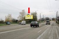 Билборд №175337 в городе Кропивницкий(Кировоград) (Кировоградская область), размещение наружной рекламы, IDMedia-аренда по самым низким ценам!