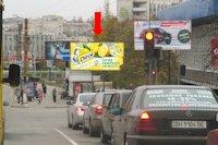 Билборд №175580 в городе Кропивницкий(Кировоград) (Кировоградская область), размещение наружной рекламы, IDMedia-аренда по самым низким ценам!