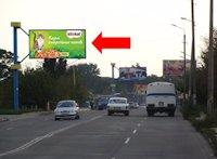 Билборд №175593 в городе Кропивницкий(Кировоград) (Кировоградская область), размещение наружной рекламы, IDMedia-аренда по самым низким ценам!