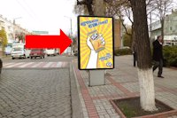 Ситилайт №175689 в городе Кропивницкий(Кировоград) (Кировоградская область), размещение наружной рекламы, IDMedia-аренда по самым низким ценам!