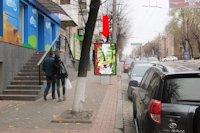 Ситилайт №175692 в городе Кропивницкий(Кировоград) (Кировоградская область), размещение наружной рекламы, IDMedia-аренда по самым низким ценам!