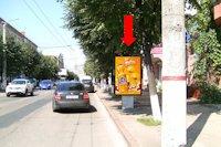 Ситилайт №175697 в городе Кропивницкий(Кировоград) (Кировоградская область), размещение наружной рекламы, IDMedia-аренда по самым низким ценам!