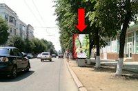 Ситилайт №175701 в городе Кропивницкий(Кировоград) (Кировоградская область), размещение наружной рекламы, IDMedia-аренда по самым низким ценам!
