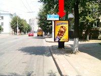 Ситилайт №175715 в городе Кропивницкий(Кировоград) (Кировоградская область), размещение наружной рекламы, IDMedia-аренда по самым низким ценам!