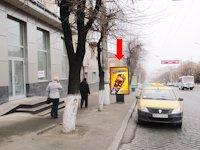 Ситилайт №175716 в городе Кропивницкий(Кировоград) (Кировоградская область), размещение наружной рекламы, IDMedia-аренда по самым низким ценам!