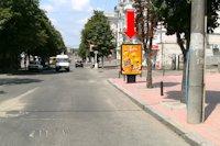 Ситилайт №175719 в городе Кропивницкий(Кировоград) (Кировоградская область), размещение наружной рекламы, IDMedia-аренда по самым низким ценам!