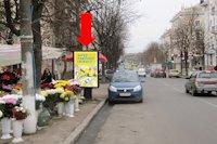 Ситилайт №175720 в городе Кропивницкий(Кировоград) (Кировоградская область), размещение наружной рекламы, IDMedia-аренда по самым низким ценам!