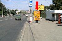 Ситилайт №175730 в городе Кропивницкий(Кировоград) (Кировоградская область), размещение наружной рекламы, IDMedia-аренда по самым низким ценам!