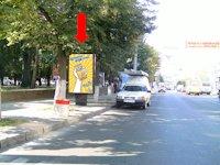 Ситилайт №175733 в городе Кропивницкий(Кировоград) (Кировоградская область), размещение наружной рекламы, IDMedia-аренда по самым низким ценам!