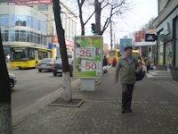 Ситилайт №175766 в городе Кропивницкий(Кировоград) (Кировоградская область), размещение наружной рекламы, IDMedia-аренда по самым низким ценам!
