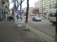 Ситилайт №175767 в городе Кропивницкий(Кировоград) (Кировоградская область), размещение наружной рекламы, IDMedia-аренда по самым низким ценам!
