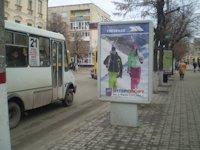 Ситилайт №175768 в городе Кропивницкий(Кировоград) (Кировоградская область), размещение наружной рекламы, IDMedia-аренда по самым низким ценам!