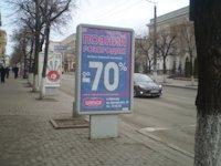 Ситилайт №175771 в городе Кропивницкий(Кировоград) (Кировоградская область), размещение наружной рекламы, IDMedia-аренда по самым низким ценам!