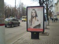Ситилайт №175772 в городе Кропивницкий(Кировоград) (Кировоградская область), размещение наружной рекламы, IDMedia-аренда по самым низким ценам!