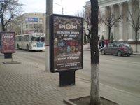 Ситилайт №175773 в городе Кропивницкий(Кировоград) (Кировоградская область), размещение наружной рекламы, IDMedia-аренда по самым низким ценам!