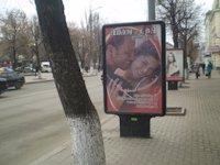 Ситилайт №175774 в городе Кропивницкий(Кировоград) (Кировоградская область), размещение наружной рекламы, IDMedia-аренда по самым низким ценам!