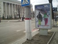Ситилайт №175776 в городе Кропивницкий(Кировоград) (Кировоградская область), размещение наружной рекламы, IDMedia-аренда по самым низким ценам!