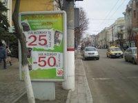 Ситилайт №175777 в городе Кропивницкий(Кировоград) (Кировоградская область), размещение наружной рекламы, IDMedia-аренда по самым низким ценам!