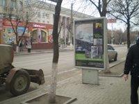 Ситилайт №175778 в городе Кропивницкий(Кировоград) (Кировоградская область), размещение наружной рекламы, IDMedia-аренда по самым низким ценам!