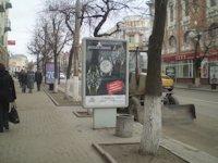 Ситилайт №175779 в городе Кропивницкий(Кировоград) (Кировоградская область), размещение наружной рекламы, IDMedia-аренда по самым низким ценам!