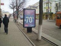 Ситилайт №175781 в городе Кропивницкий(Кировоград) (Кировоградская область), размещение наружной рекламы, IDMedia-аренда по самым низким ценам!