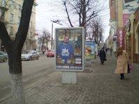 Ситилайт №175784 в городе Кропивницкий(Кировоград) (Кировоградская область), размещение наружной рекламы, IDMedia-аренда по самым низким ценам!
