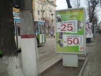Ситилайт №175786 в городе Кропивницкий(Кировоград) (Кировоградская область), размещение наружной рекламы, IDMedia-аренда по самым низким ценам!