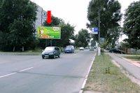 Билборд №175819 в городе Ковель (Волынская область), размещение наружной рекламы, IDMedia-аренда по самым низким ценам!