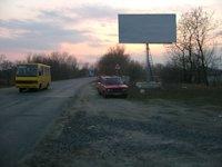 Билборд №175844 в городе Горишние Плавни(Комсомольск) (Полтавская область), размещение наружной рекламы, IDMedia-аренда по самым низким ценам!