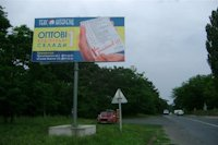 Билборд №175845 в городе Горишние Плавни(Комсомольск) (Полтавская область), размещение наружной рекламы, IDMedia-аренда по самым низким ценам!