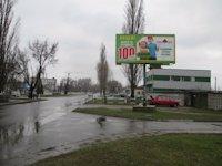 Билборд №175848 в городе Горишние Плавни(Комсомольск) (Полтавская область), размещение наружной рекламы, IDMedia-аренда по самым низким ценам!