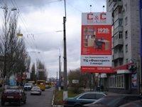 Билборд №175936 в городе Кременчуг (Полтавская область), размещение наружной рекламы, IDMedia-аренда по самым низким ценам!